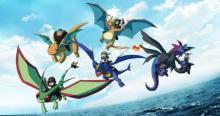 Riding Dragon Pokemon