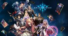 These are our Shadowverse leaders. They are Arisa of Forestcraft, Erika of Swordcraft, Isabelle of Runecraft, Rowen of Dragoncraft, Luna of Shadowcraft, Urias of Bloodcraft, Eris of Havencraft, and Yuwan of Portalcraft. The leader is just as important as the deck, so take advantage of these powerful individuals today!