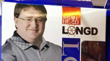 In China, Gabe Newell can be found on the front of the LongD brand underwear