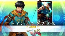 A fully leveled Arash smiles at his Master