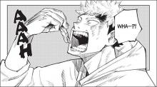 Yuuji downs a finger of Sukuna in order to stop a curse from consuming it in Jujutsu Kaisen