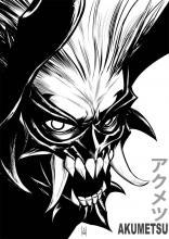 A closeup detailed drawing of a member of the masked vigilante group, Akumetsu