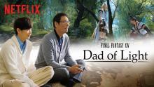 A Netflix Series based on Final Fantasy XIV