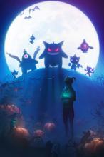 Pokemon Go's annual Halloween event awakens the spookiest Pokemon!