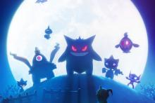 This event was the introduction of the Generation 3 update.