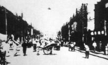 This is perhaps the first photograph ever taken of a UFO.
