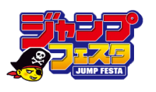 A con about Jump Festa's works.