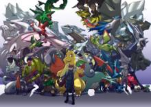 Lance with Dragons