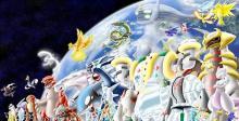 Most Legendary Pokemon are powerful Basics.