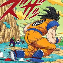 Dbz, Namek saga, Manga