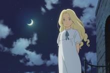 A frame from Miyazaki's last movie.