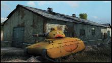 Amx 40 is our ducky friend in game, everybody loves it.