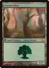 Dryad Arbor's foil printing in the From the Vault: Realms set