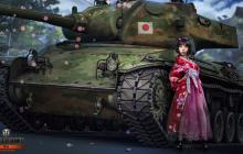 Japanese tanks, STA-1