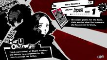 An example of the confidant screens used by the game