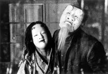 Interesting silent Japanese horror