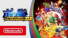 An official poster for the Pokken Tournament DX game, available on the Nintendo Switch.