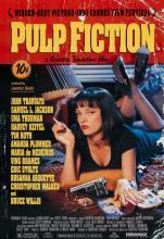 See Uma Thurman in Pulp Fiction as Mia Wallace