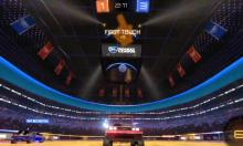 Even thought about driving your car through the basketball arena?