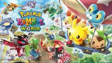 Rumble World was available for the Nintendo 3DS in 2015.