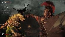 screenshot of Marius slaughtering a barbarian foe