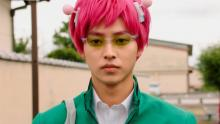 The Disastrous Life of Saiki K. was made into a live action in 2017