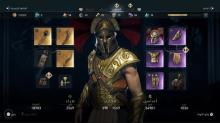 The player inventory for Assassin's Creed Odyssey has quite a different layout than some other games in the series.