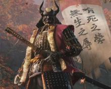 One of the first mini-bosses in the game, General Naomori Kawarada can prove difficult for those who haven't invested in the right skills.