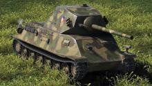 The Medium Skoda T 25 camouflaged among the grass.