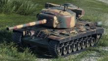 Look how colorful this heavy T29 is.