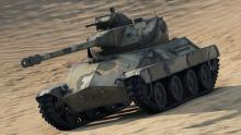 No where to run from the autoloader gun of the T71 DA in the middle of the desert.