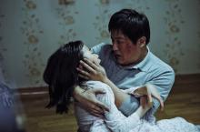 The Wailing is a Korean take on the American Exorcism concept.