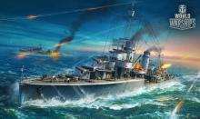 German destroyers have good guns, high health, and hydroacoustic search