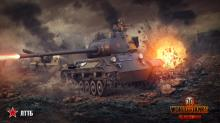 This tank is light and its fast! Even without heavy armor you'll be fine with its new gun!