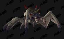 This mount loves to drink blood.
