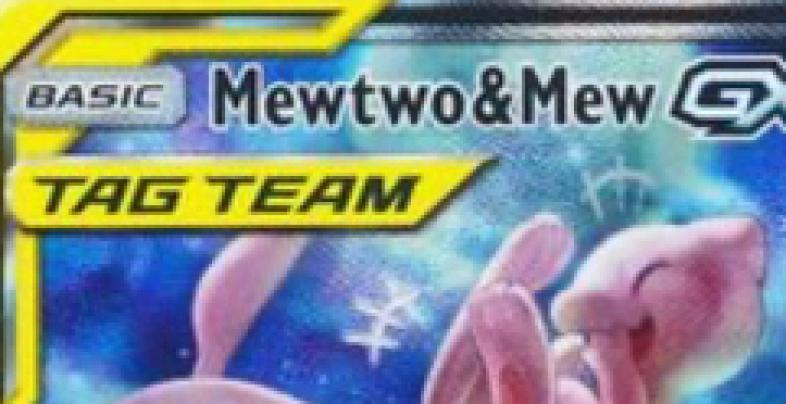 A look at the top Basic in the Pokemon TCG.