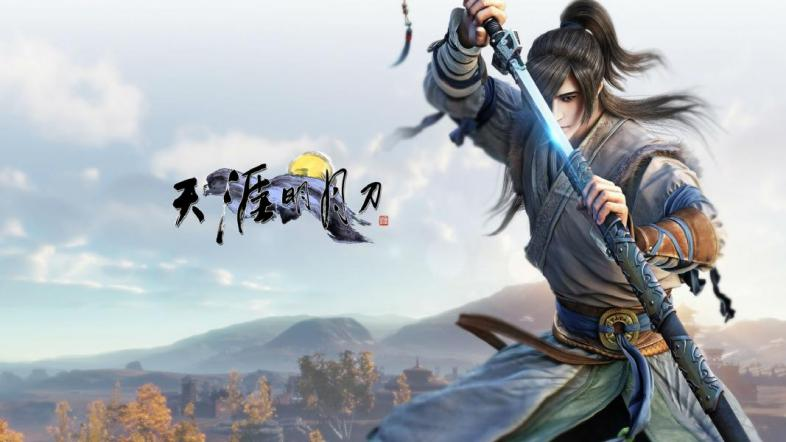 Tencent released Moonlight Blade in 2014