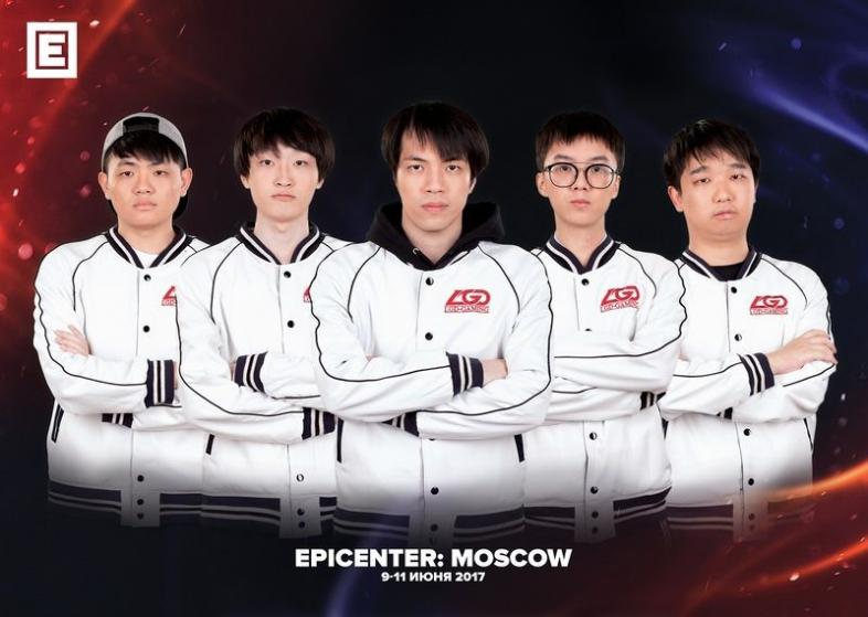 LGD Forever Young LFY The International Dota 2