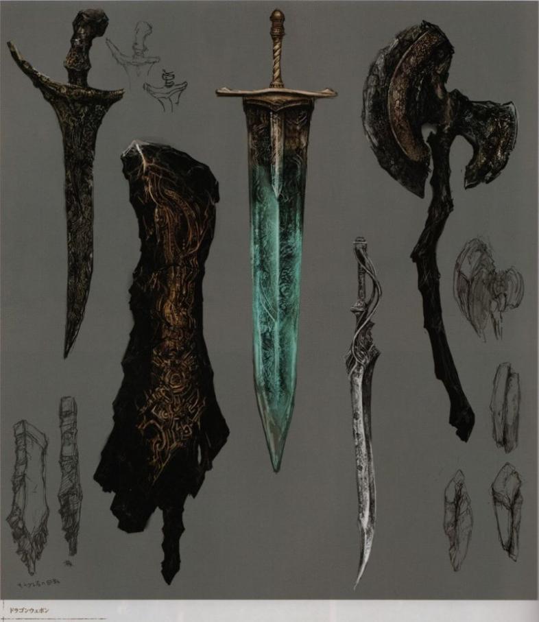 Best Dark Souls Weapons