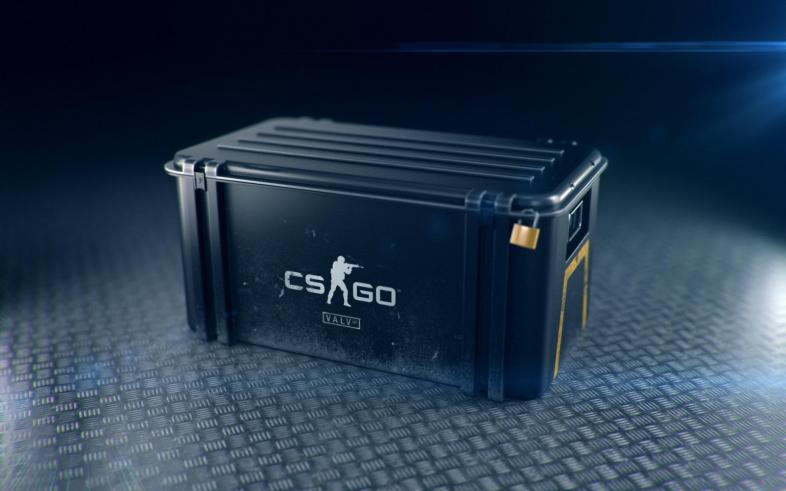 CSGO Cases with Worlds of Possibilities