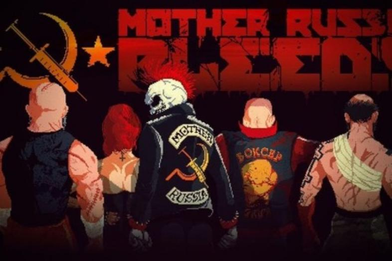 Games Like Mother Russia Bleeds
