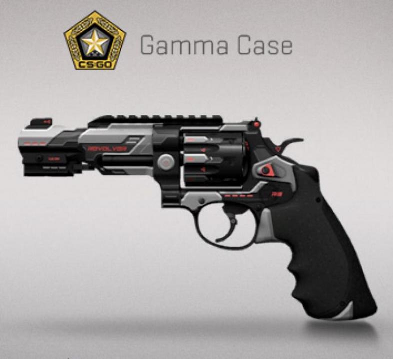 CSGO Best Revolver Skin