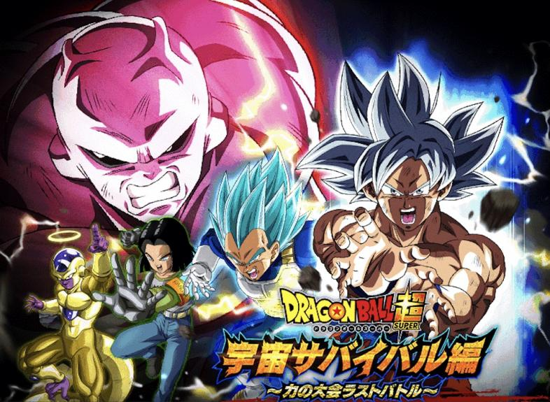 Dokkan Battle Best Tournament of Power Team
