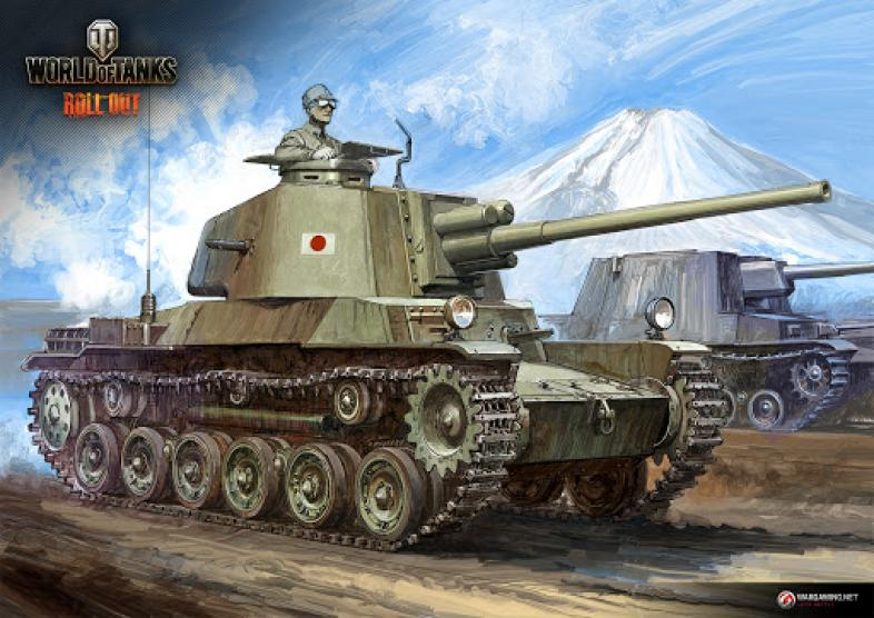 World of Tanks Best Japanese Tanks