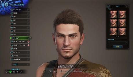 Open World Games with Character Customization