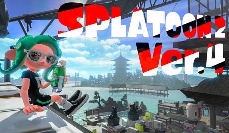 Splatoon 2- Cover