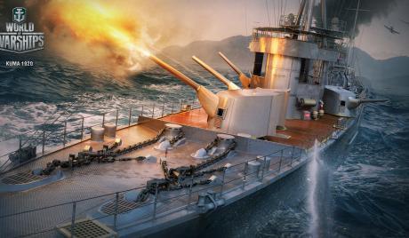 The Kuma is a light cruiser with small guns and a good torpedo armament