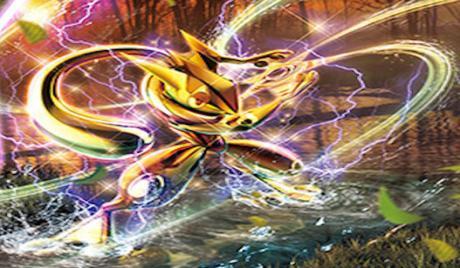 best Pokemon TCG BREAK Cards