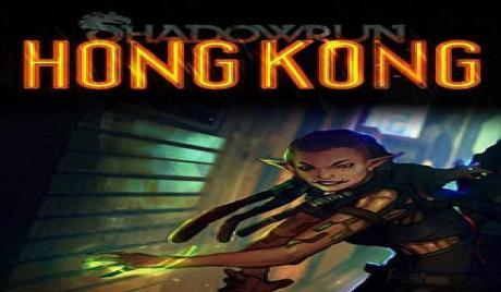 Shadowrun: Hong Kong game rating