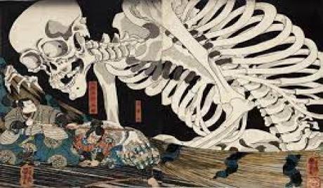 Top Japanese mythological creatures